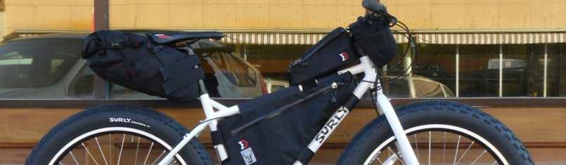 Tas Sepeda Gunung - masih jarang diminati oleh pengguna