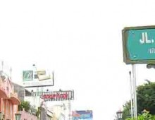 Tas Yogyakarta